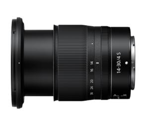 Nuevo lente Nikon 2019 z gran angular full frame fotofestin